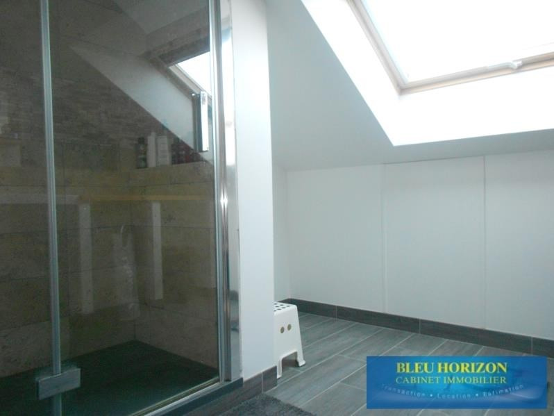 Vente maison / villa Rouans 309 750€ - Photo 10