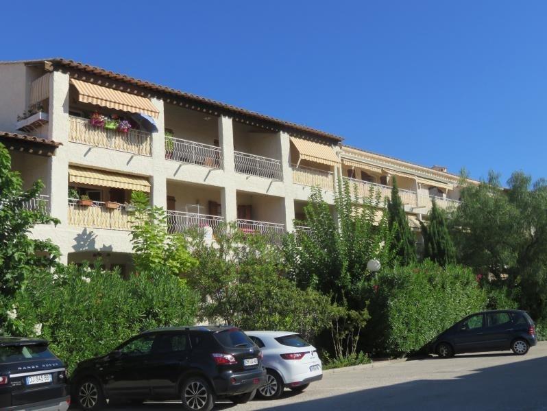 Location appartement St cyr sur mer 800€ CC - Photo 2