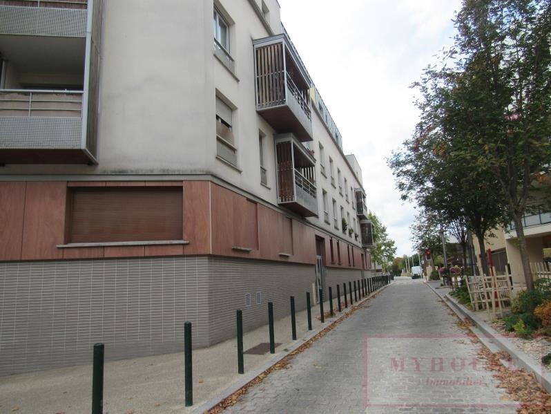 Vente appartement Bagneux 435000€ - Photo 8