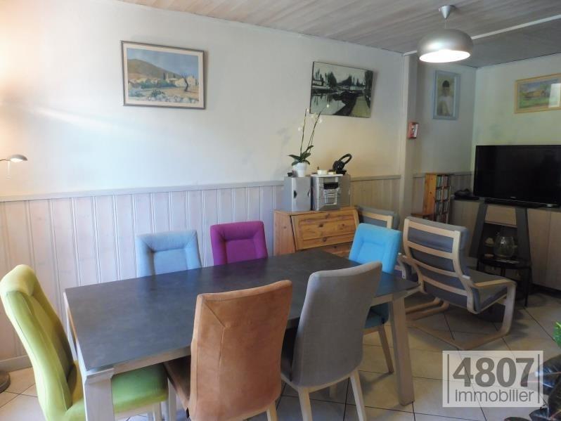 Vente appartement Le fayet 159000€ - Photo 1