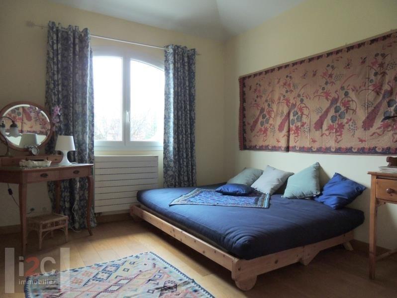 Vente de prestige maison / villa Prevessin 1150000€ - Photo 8