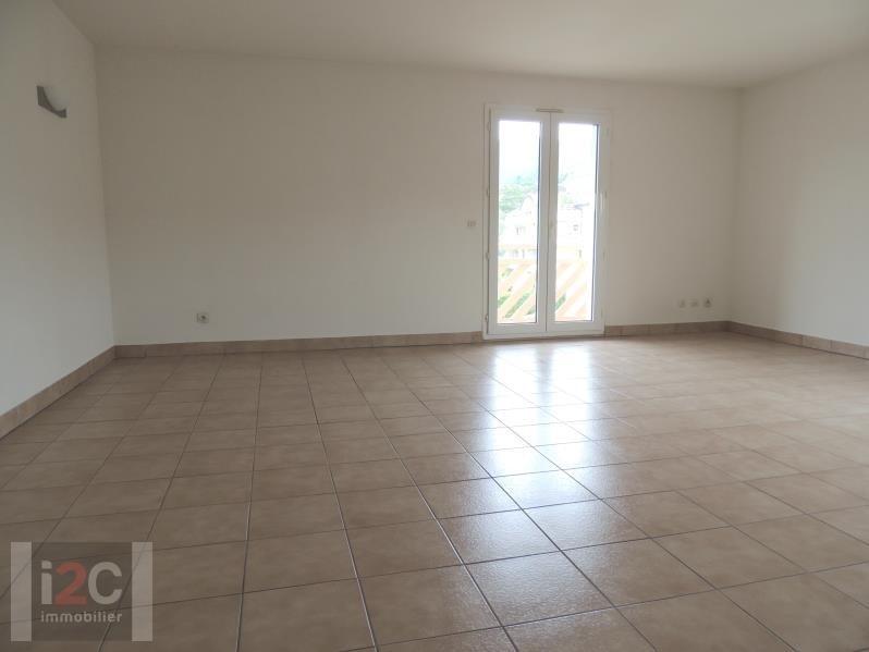 Vente appartement Divonne les bains 459000€ - Photo 2