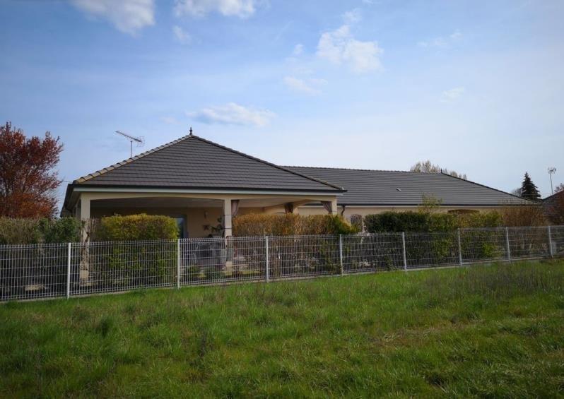 Vente maison / villa Dierrey st pierre 284000€ - Photo 1