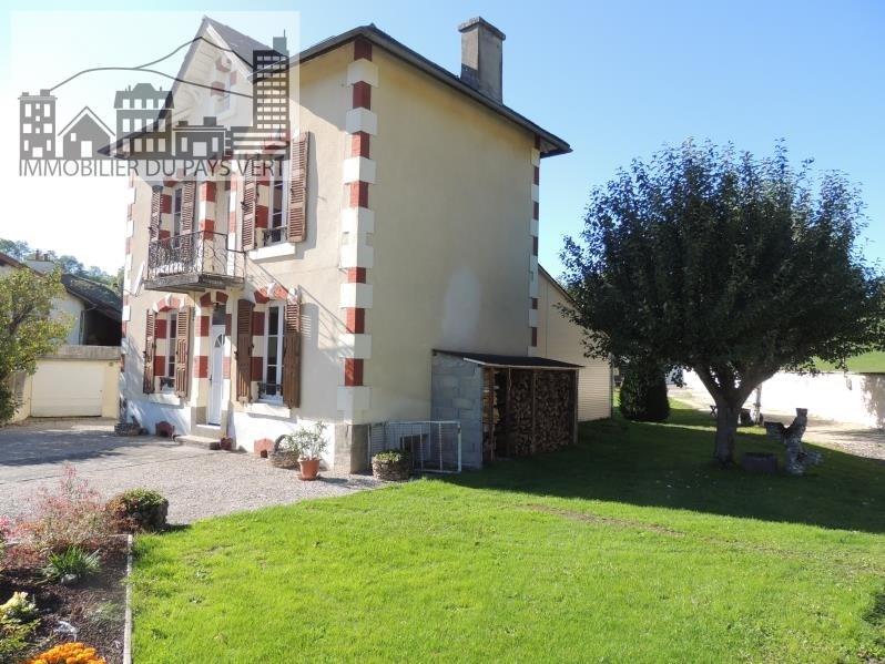 Sale house / villa Aurillac 201400€ - Picture 9