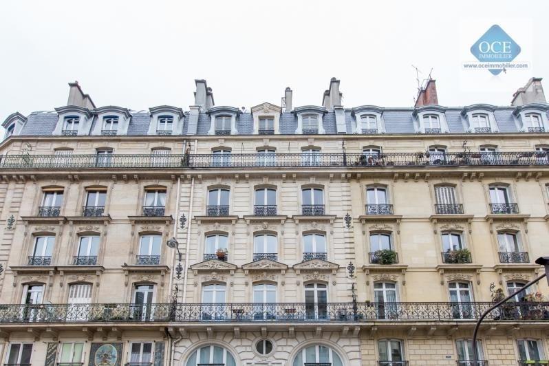 Vente appartement Paris 5ème 420000€ - Photo 6