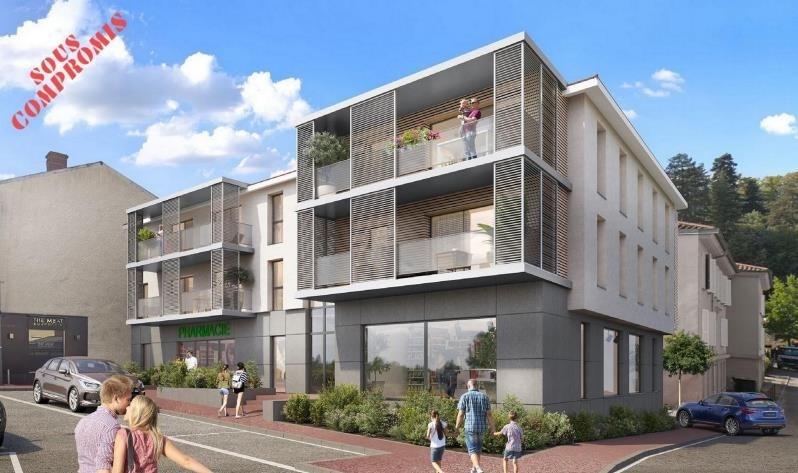 Vente appartement Charbonnieres les bains 260000€ - Photo 1