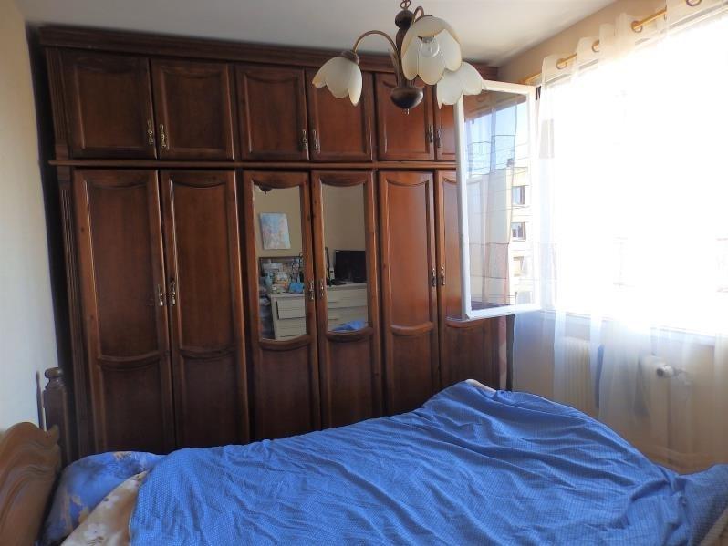 Venta  casa Yzeure 101500€ - Fotografía 4