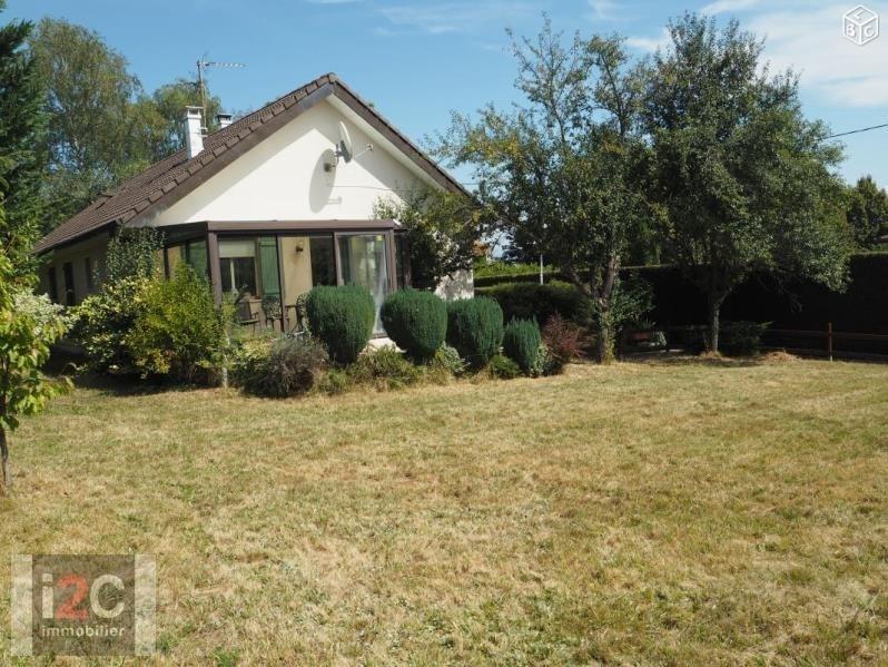 Vente maison / villa Ornex 615000€ - Photo 5