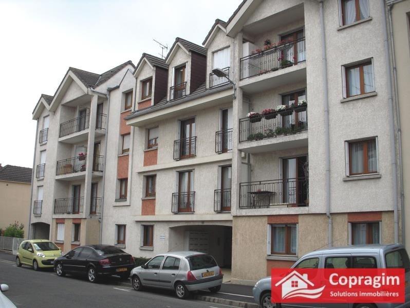Location appartement Montereau fault yonne 650€ CC - Photo 5