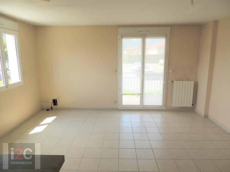 Vendita appartamento Ornex 340000€ - Fotografia 3