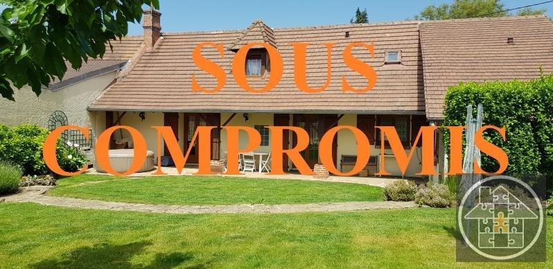 Vente maison / villa Elincourt ste marguerite 160000€ - Photo 1