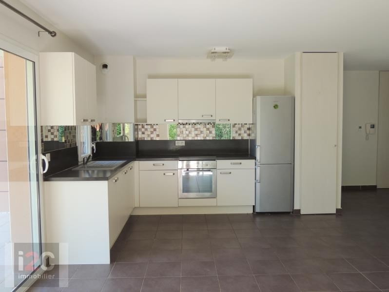 Sale apartment Prevessin-moens 445 000€ - Picture 6