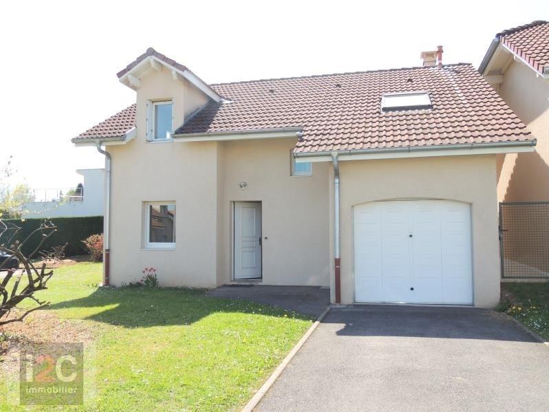 Venta  casa Ornex 495000€ - Fotografía 1
