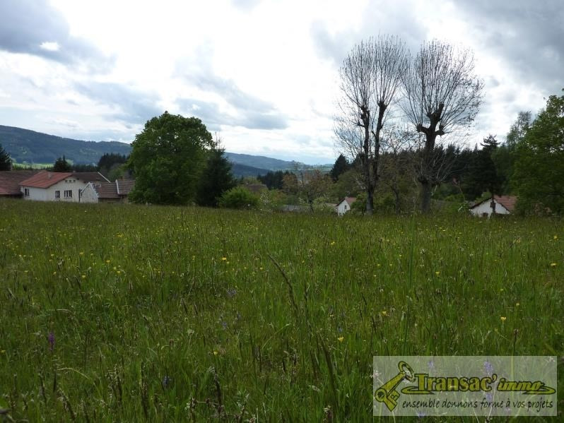 Vente terrain Arconsat 20 000€ - Photo 1