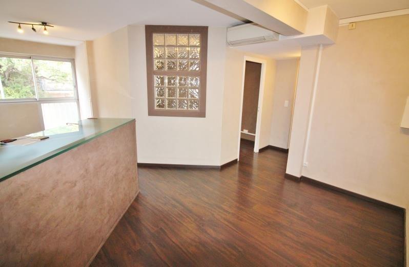 Vente appartement Peymeinade 150000€ - Photo 1