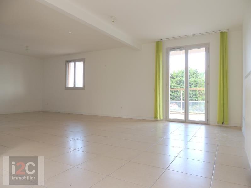Sale house / villa Chevry 475000€ - Picture 4