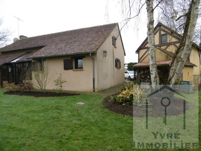 Vente maison / villa Savigne l eveque 210 000€ - Photo 11