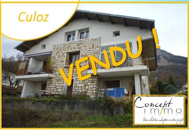 Vente maison / villa Culoz 250000€ - Photo 1