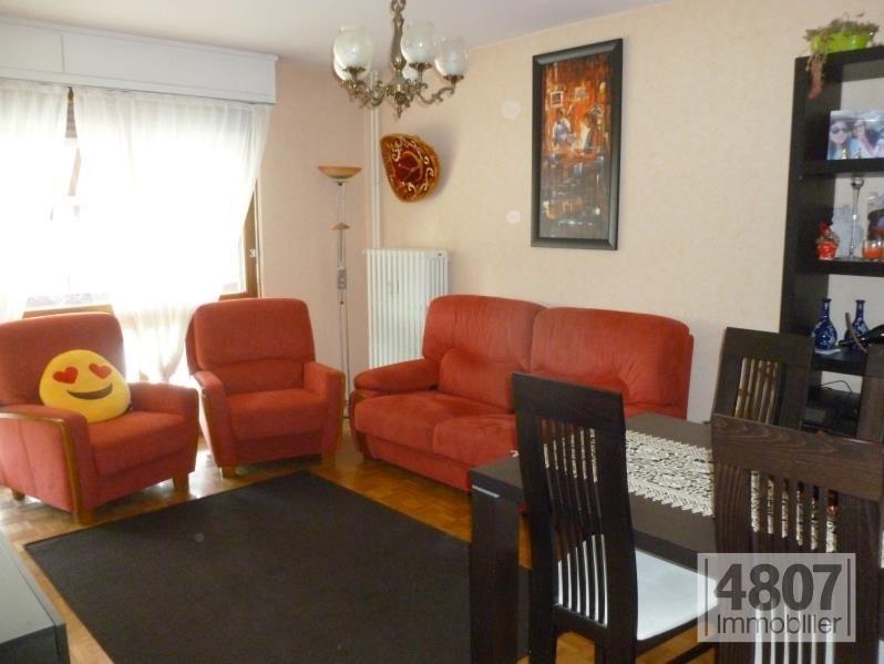 Vente appartement Saint julien en genevois 220000€ - Photo 1