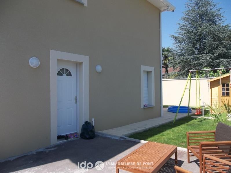 Vente maison / villa St romain de jalionas 214500€ - Photo 1