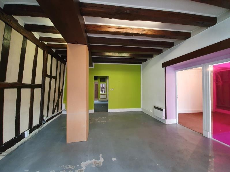 Rental office Aubigny sur nere 585€ HT/HC - Picture 2