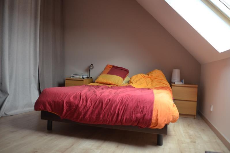 Vente maison / villa Vitre 291200€ - Photo 3