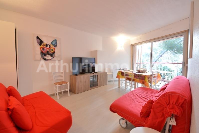 Vente appartement St aygulf 198000€ - Photo 2