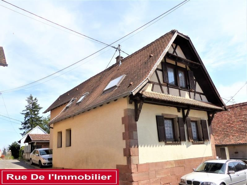Vente maison / villa Hochfelden 98 000€ - Photo 2
