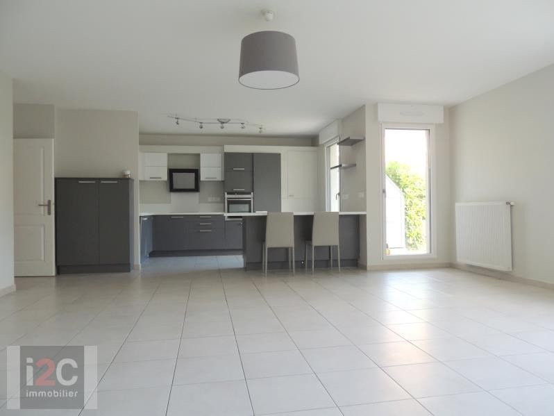 Vendita appartamento Prevessin-moens 585000€ - Fotografia 1