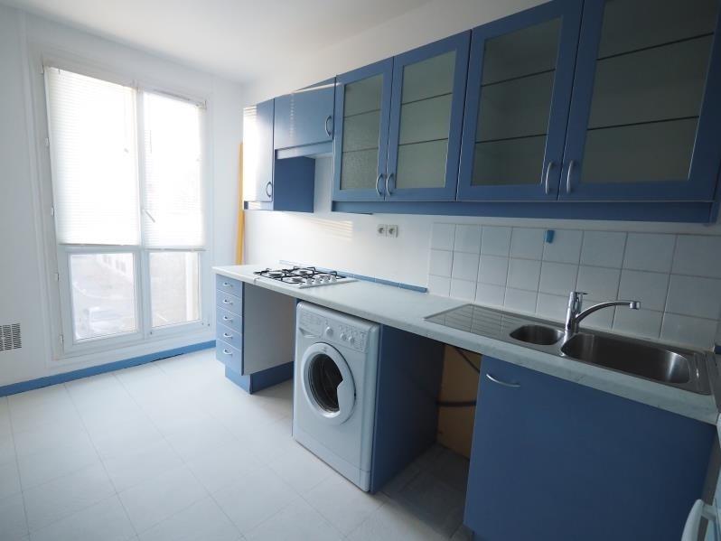 Location appartement Bois d'arcy 900€ CC - Photo 2