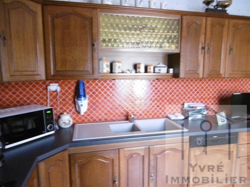 Sale house / villa Yvre l'eveque 236250€ - Picture 6