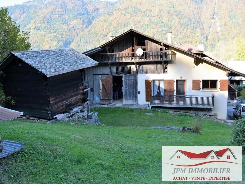 Vendita casa La riviere enverse 265900€ - Fotografia 1
