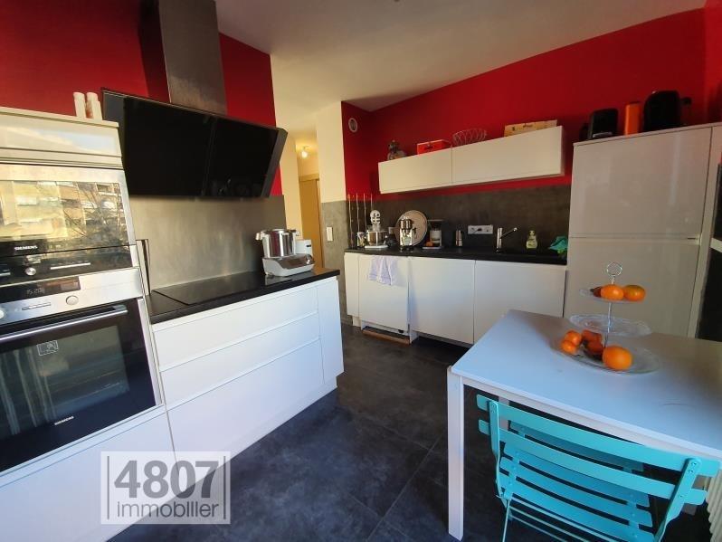 Vente appartement Annemasse 234000€ - Photo 1