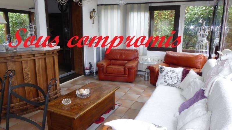 Vente maison / villa Nevers 176500€ - Photo 1