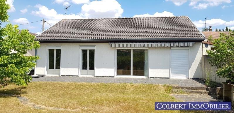 Vente maison / villa Champs sur yonne 159000€ - Photo 1