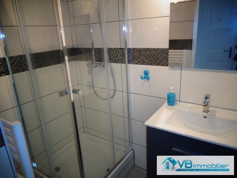 Rental apartment Juvisy sur orge 720€ CC - Picture 4
