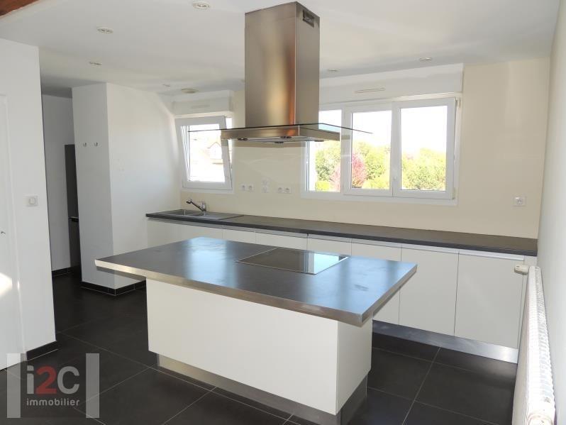 Venta  apartamento Divonne les bains 460000€ - Fotografía 5