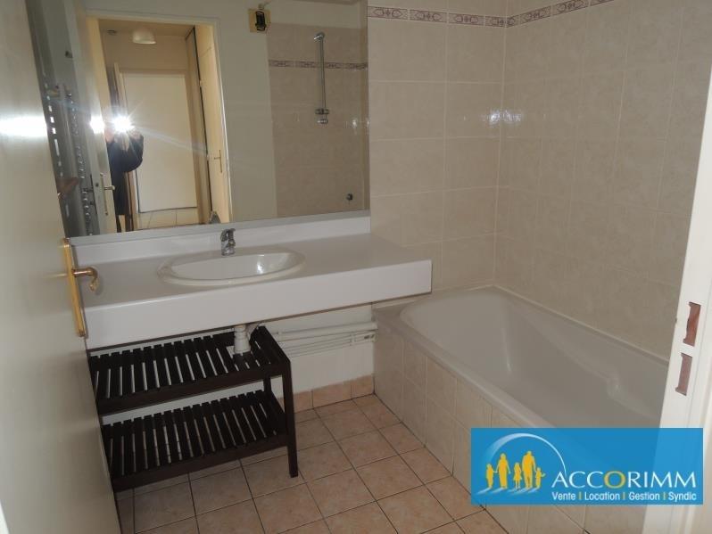 Vente appartement Villeurbanne 269500€ - Photo 7