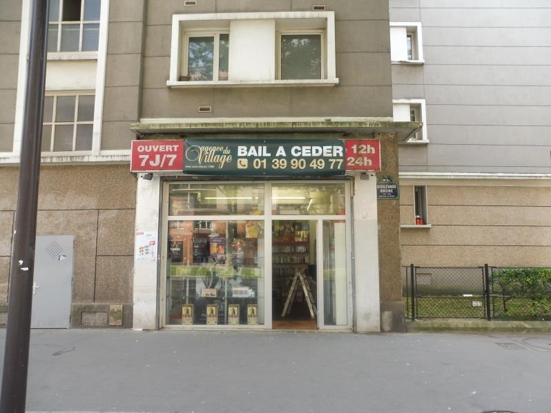 Commercial property sale shop Paris 14ème 95 000€ - Picture 1