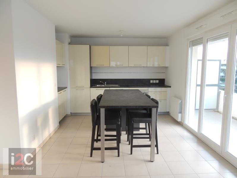 Vente appartement Ferney voltaire 316000€ - Photo 1