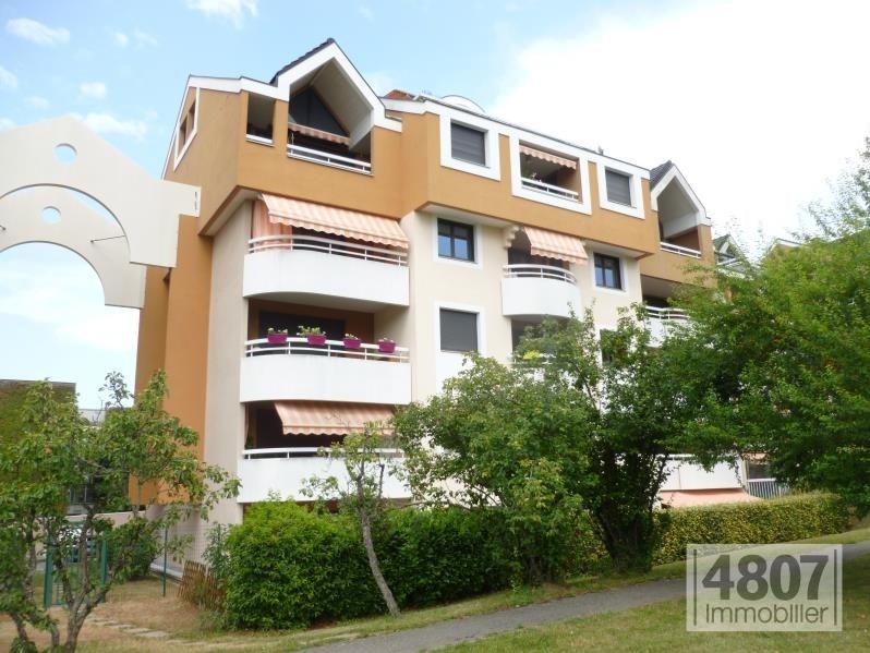 Vente appartement Saint julien en genevois 340000€ - Photo 3