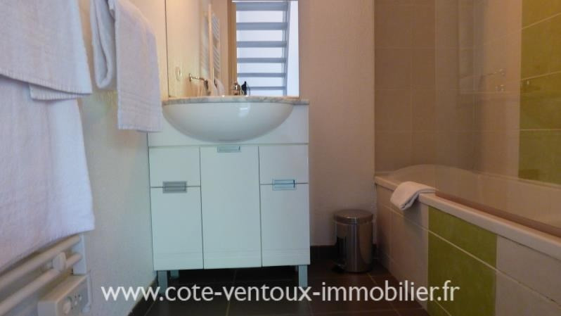 Vente maison / villa Aubignan 99 000€ - Photo 4