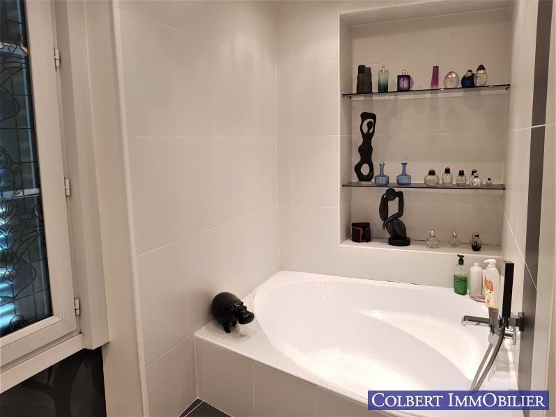 Verkoop  huis Appoigny 222900€ - Foto 6