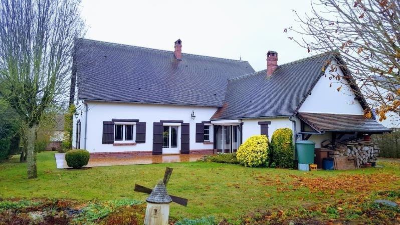 Vente maison / villa Beauvais 325000€ - Photo 10