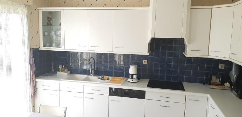 Vente maison / villa Vineuil 267500€ - Photo 5