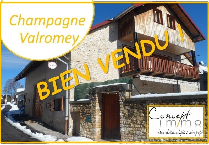 Vente maison / villa Champagne en valromey 170000€ - Photo 1