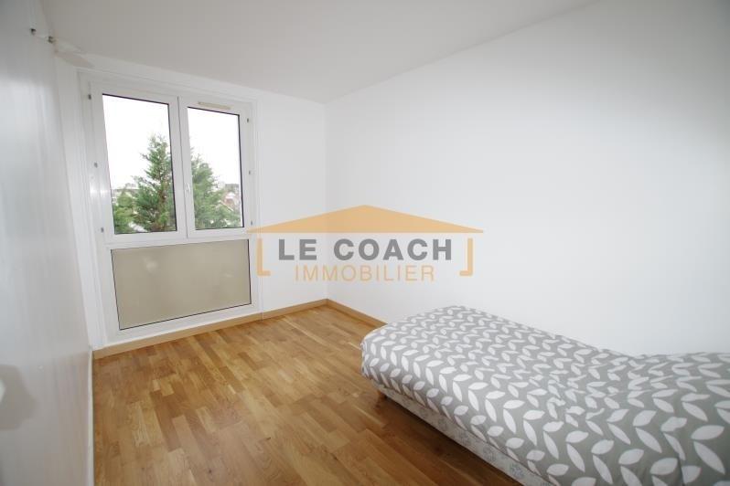 Vente appartement Gagny 125000€ - Photo 3