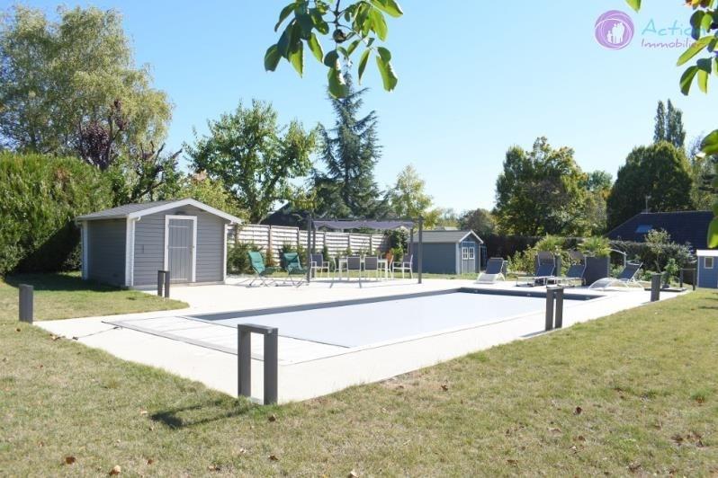 Vente maison / villa Lesigny 725000€ - Photo 2