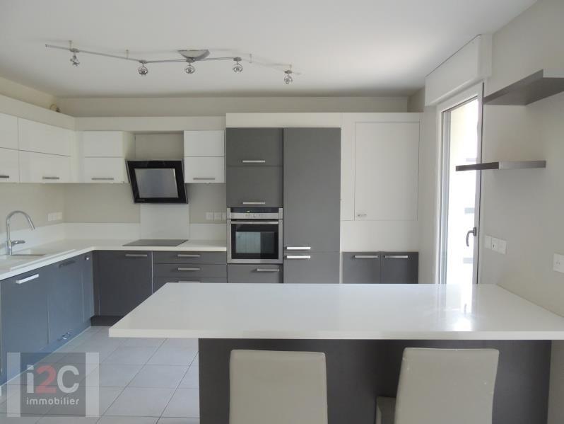 Vendita appartamento Prevessin-moens 585000€ - Fotografia 3