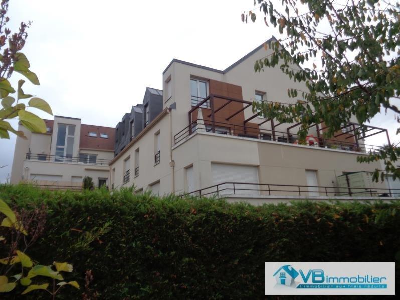 Vente appartement Morangis 249000€ - Photo 5